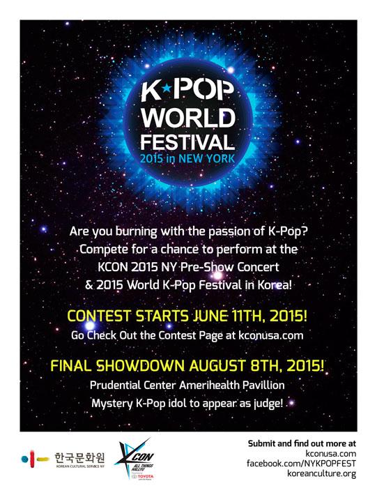 kpopfestival_kcon_flyer.jpg