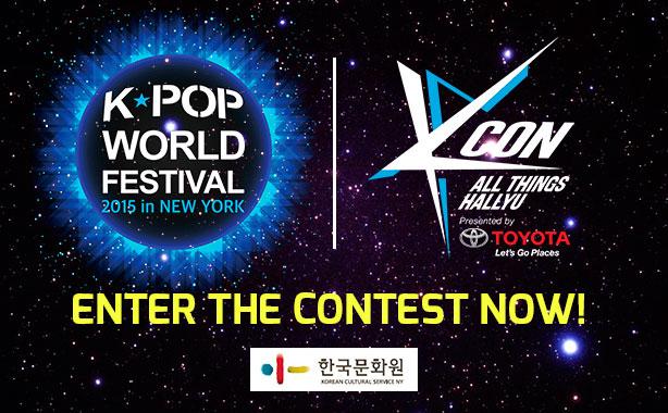 kpopfestival_kcon_banner.jpg
