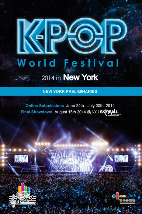 KPWF2014.jpg