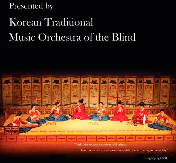 1_Blind-Orchestra.jpg