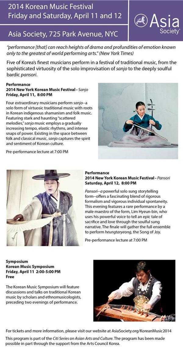 korean-music-festival-2014.jpg