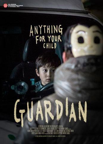 Guardian_Eng.jpg