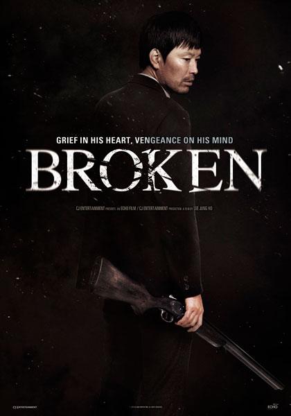 Broken_Eng.jpg
