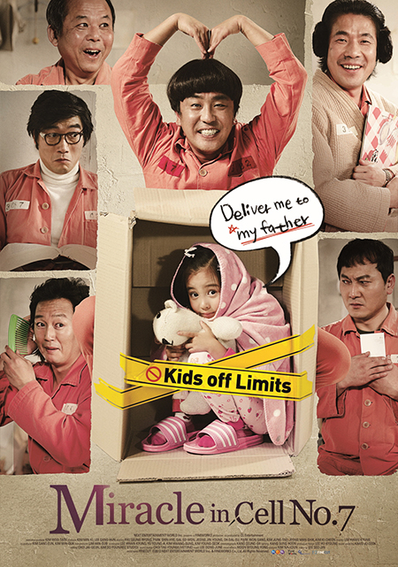 Miracle in Cell No 7 - eng poster_1.jpg