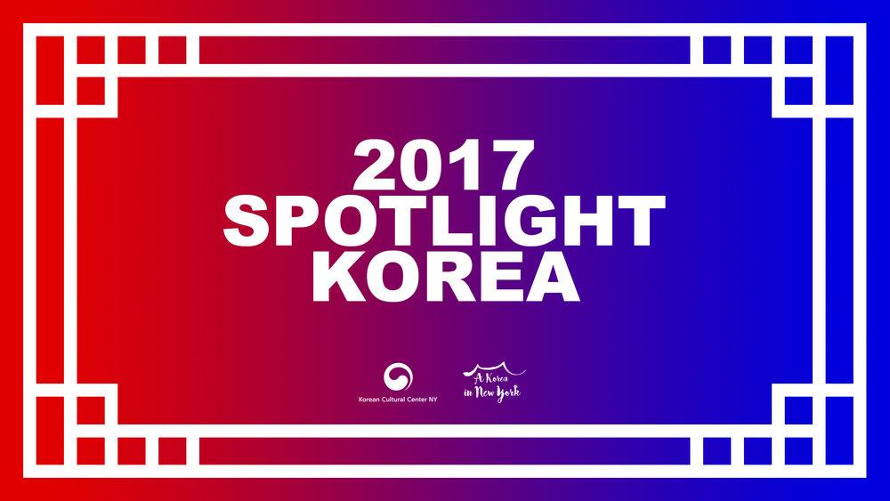 spotlight_korea_2017_5.jpg