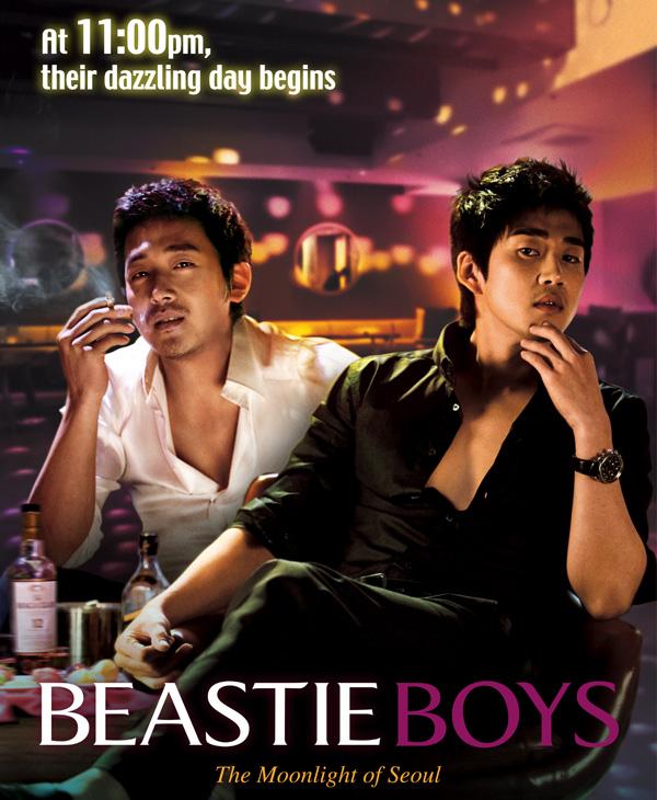 BEASTIE-BOYS_Poster_Eng.jpg