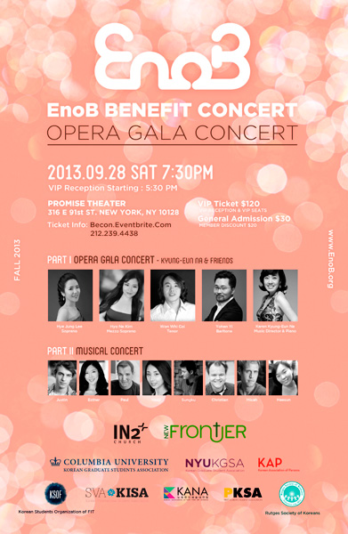 EnoB-Benefit-Concert-Poster.jpg