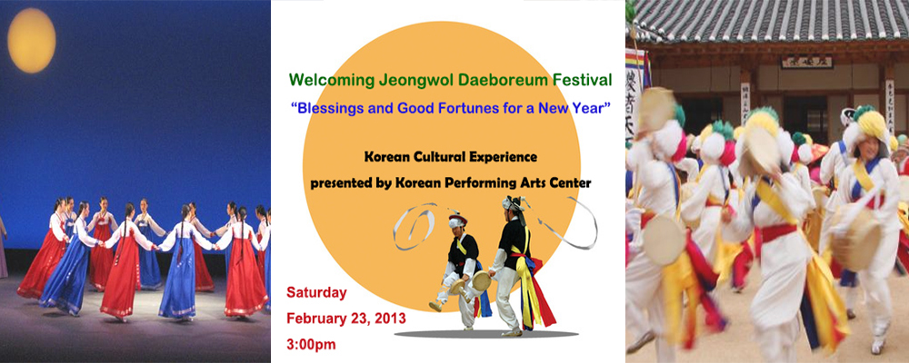 Jeongwol Daeboreum Festival.jpg