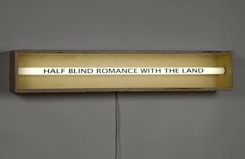 09_Half_Blind.jpg