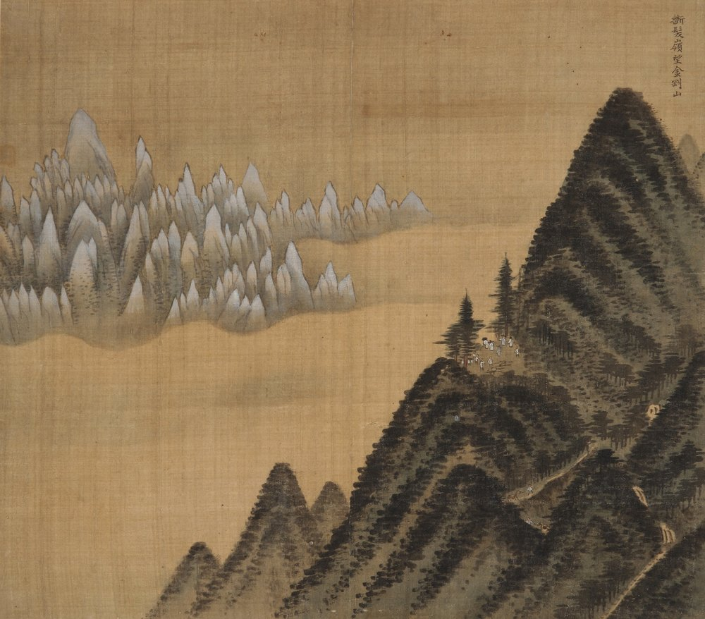 Figure 1 Jeong Seon. Mount Geumgang Viewed from Danbal Ridge, leaf from the Album of Mount Geumgang, 1711. Ink and light color on silk. National Museum of Korea, Seoul. Treasure no. 1875