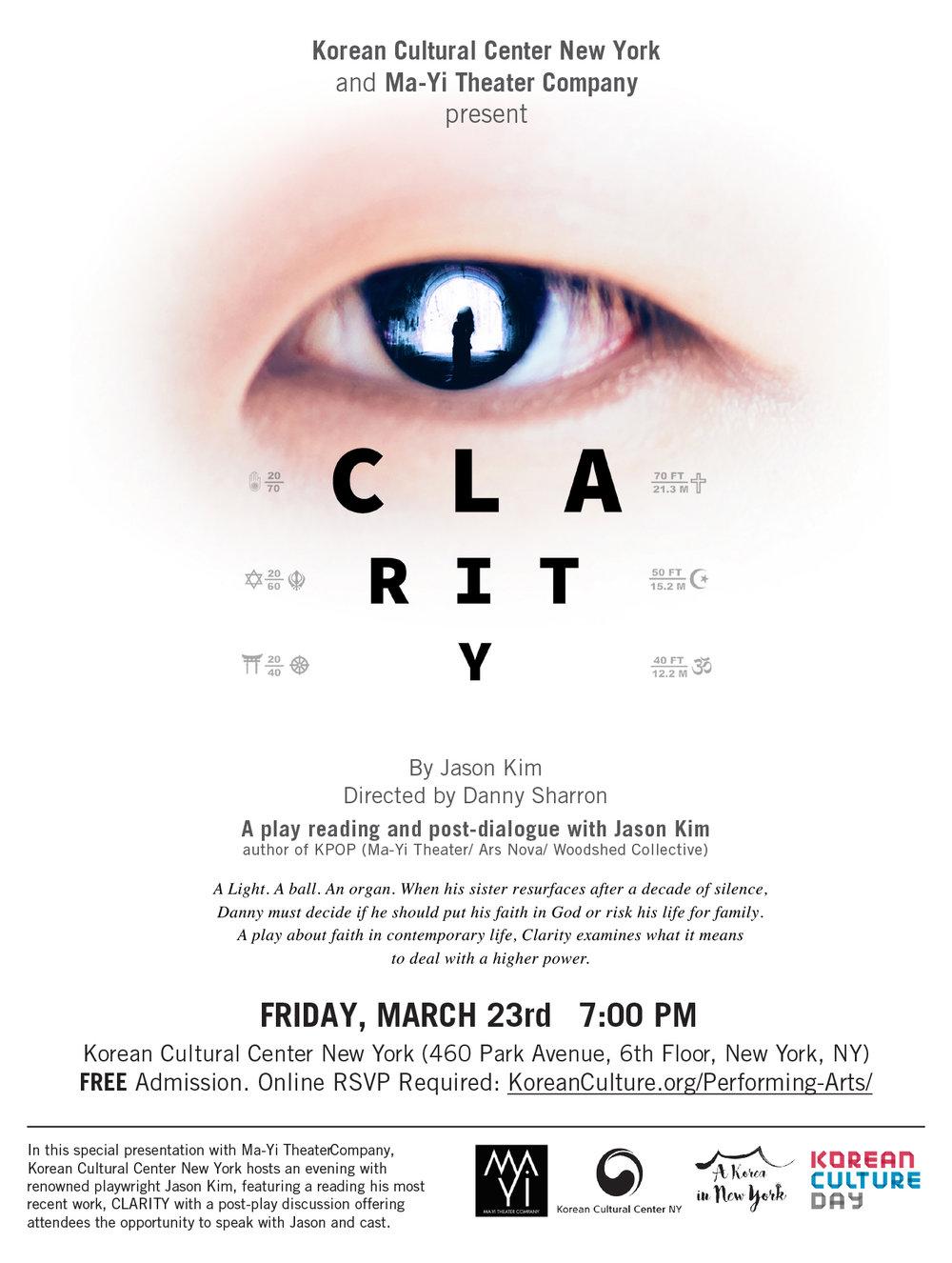 Clarity_Poster-0323-FINAL-(1).jpg