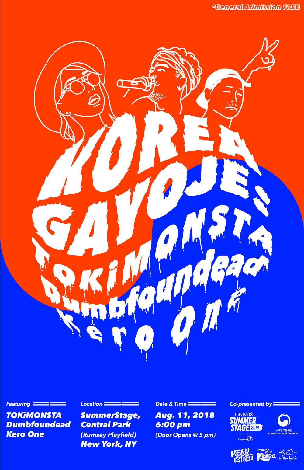Main Poster (Eng)_0508.jpg
