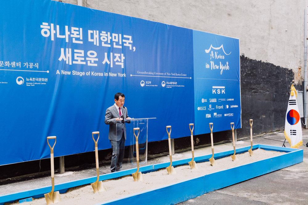 Korean_Cultural_Center_Newyork_004.JPG