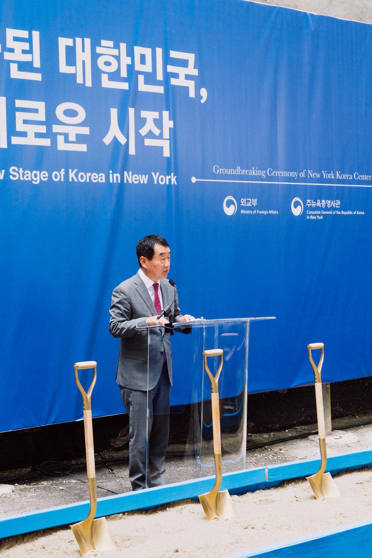 Korean_Cultural_Center_Newyork_005.JPG