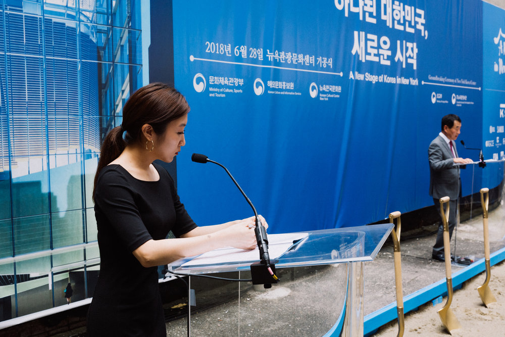 Korean_Cultural_Center_Newyork_016.JPG