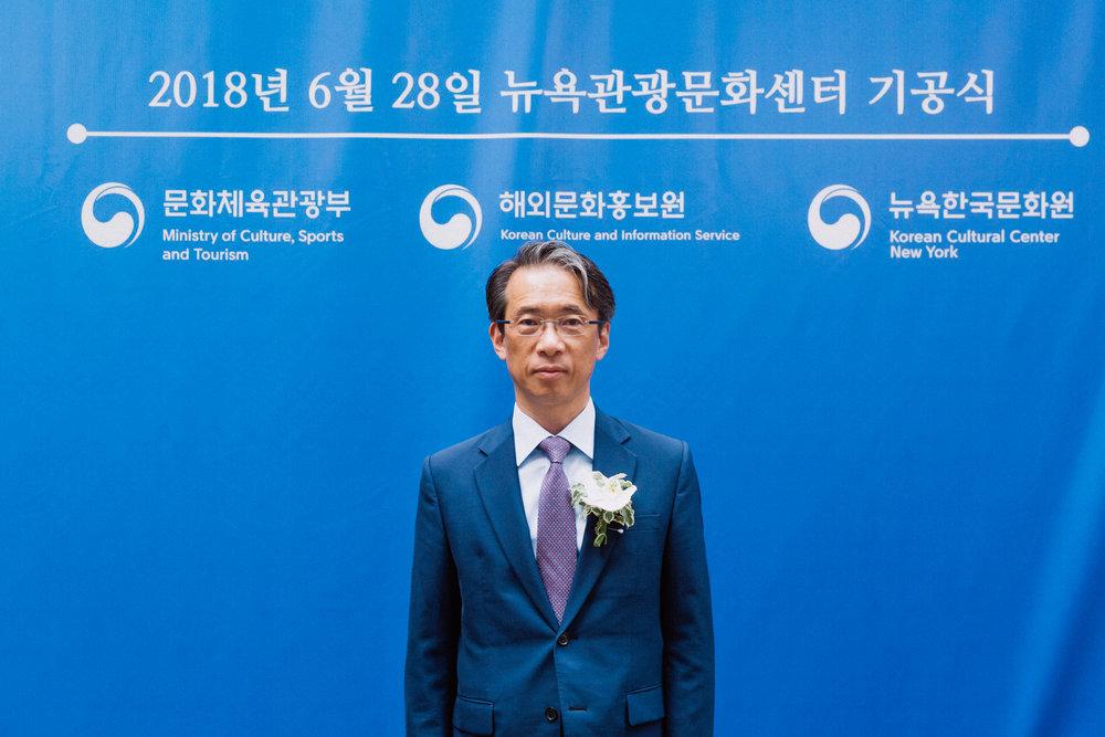 Korean_Cultural_Center_Newyork_031.JPG