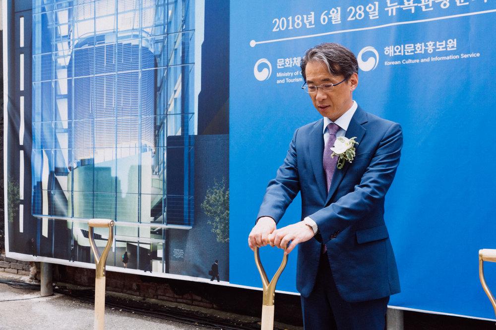 Korean_Cultural_Center_Newyork_033.JPG