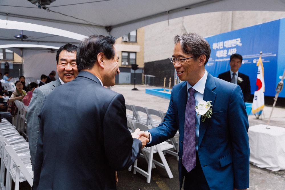Korean_Cultural_Center_Newyork_052.JPG