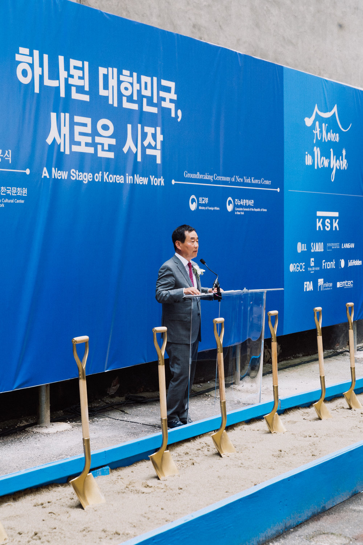 Korean_Cultural_Center_Newyork_086.JPG