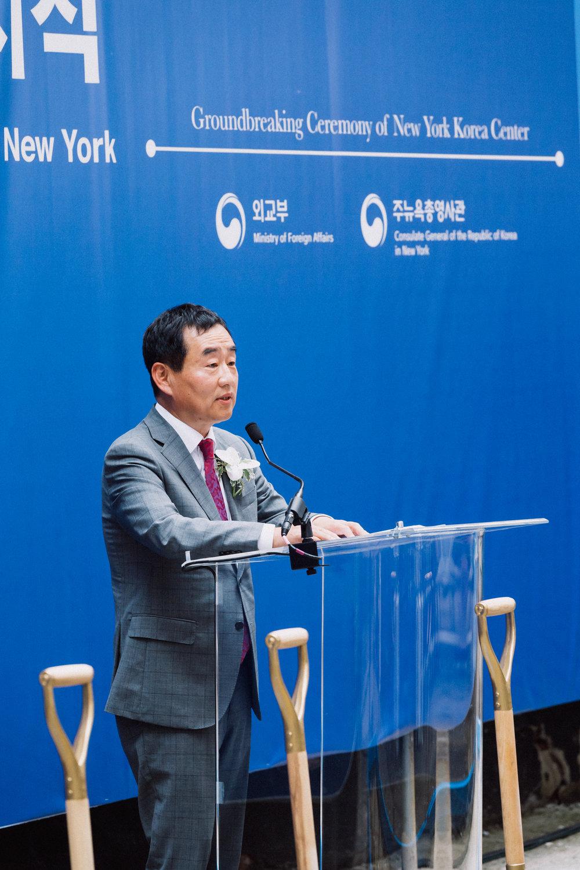 Korean_Cultural_Center_Newyork_091.JPG