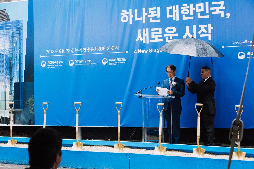 Korean_Cultural_Center_Newyork_101.JPG