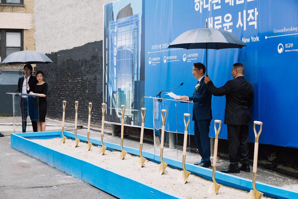 Korean_Cultural_Center_Newyork_102.JPG