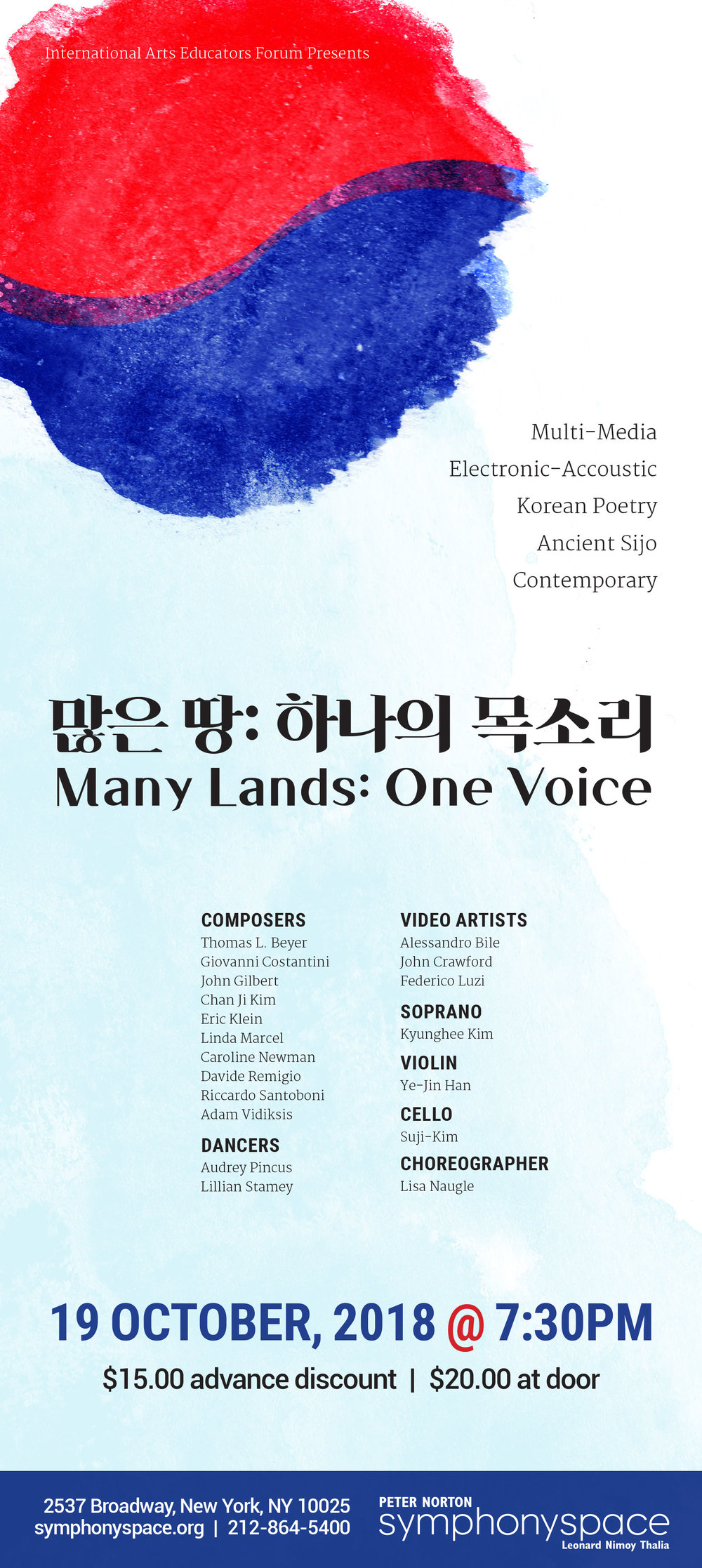 Many-Lands-One-voice_092818-poster.jpg