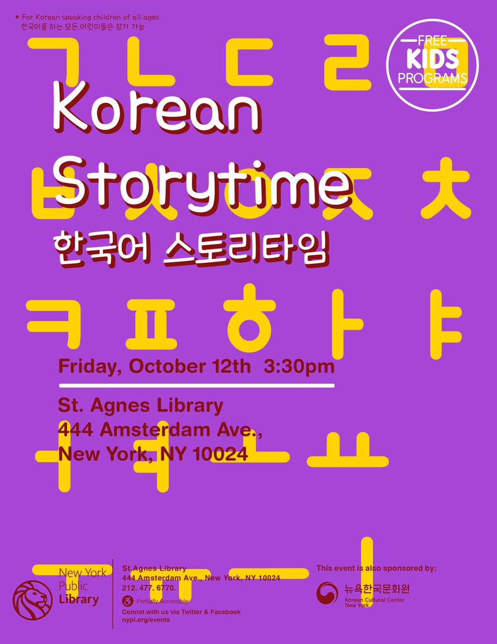 nypl korean storytime-02 (2).jpg