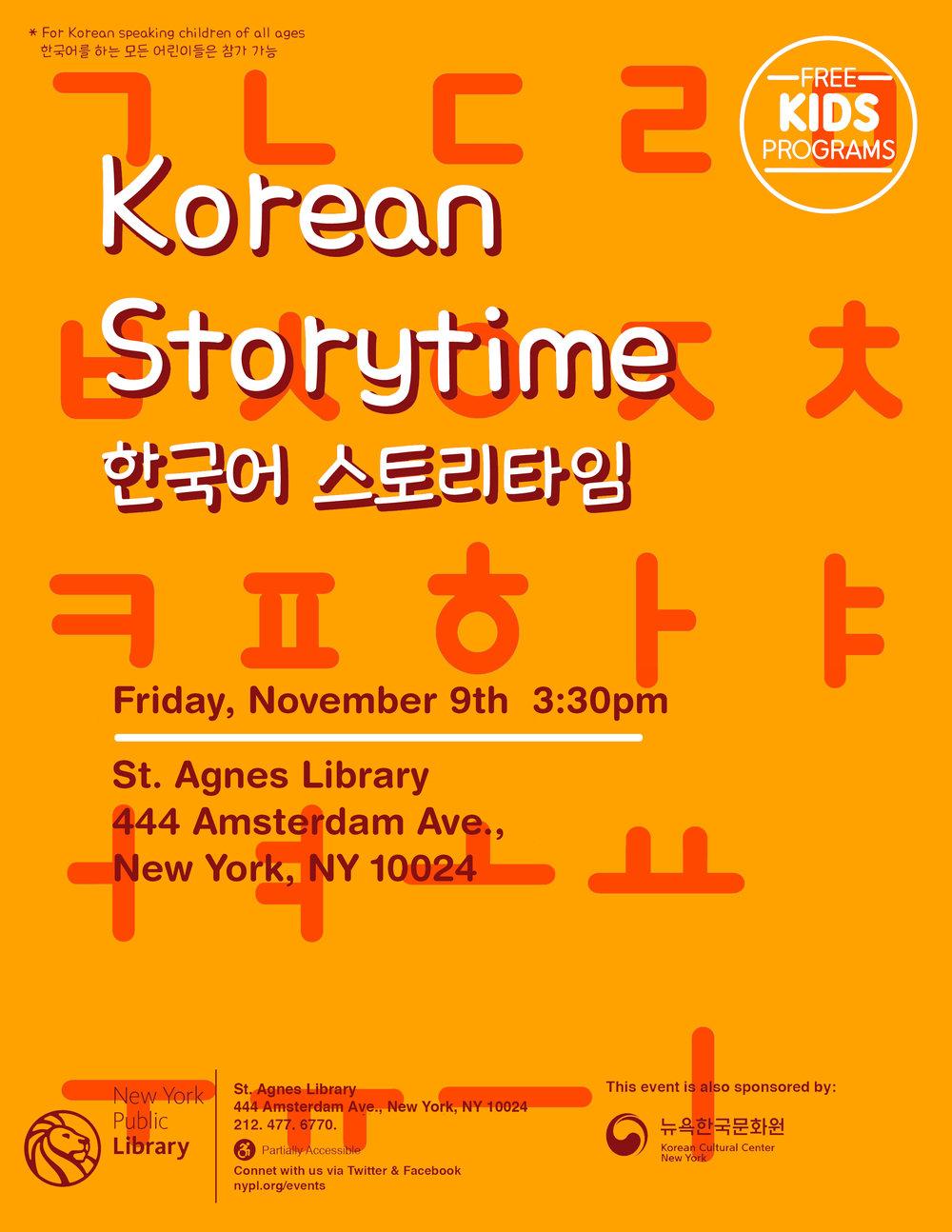 nypl korean storytime-03.jpg