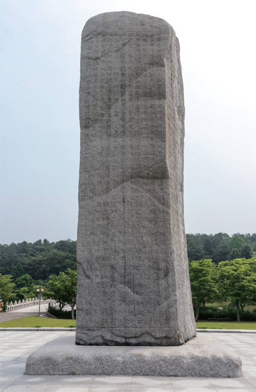 Stele for Great King Gwanggaeto (Goguryeo; 5th Century)  King Gwanggaeto the Great, the 19th king of Goguryeo, expanded the territory of his Kingdom into Manchuria and the Maritime Provinces of Siberia. In 414, his son King Jangsu set up a stele (6.39m high, 37 tons) in present-day Jian, Jilin Province, China to commemorate his father's great achievements. The inscription, comprising 1,775 characters, explains how Goguryeo was founded and how it expanded its territory.