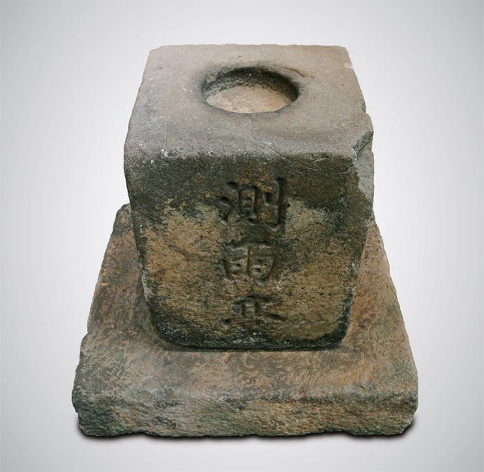 Rain Gauge (Joseon; 18th Century)  This rain gauge used to be installed in Seonhwadang, Daegu