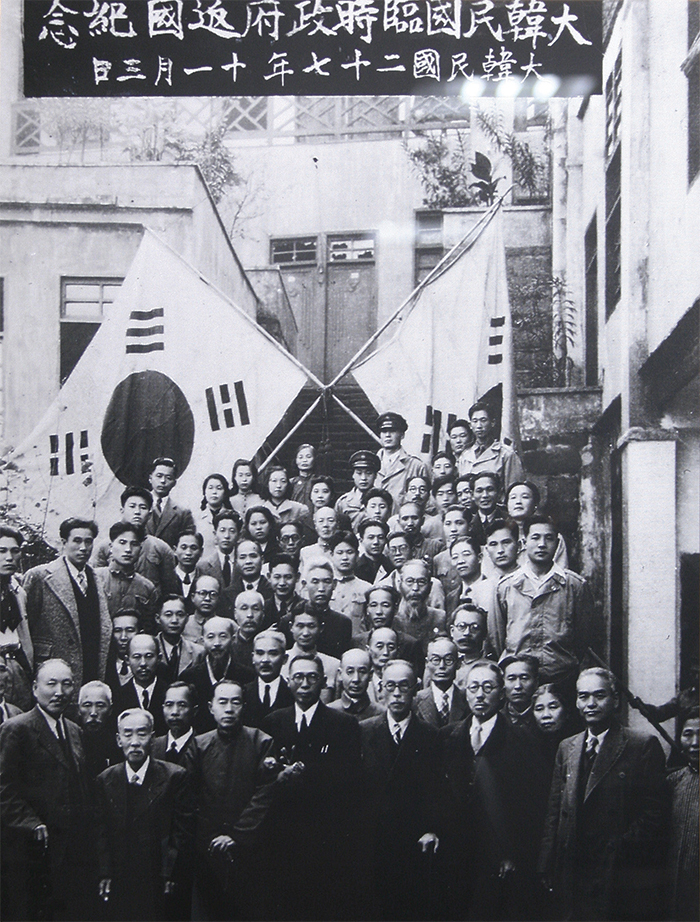 Leaders of the Provisional Government  They played a pivotal role in the independence movement between April 1919, when the Provisional Government was established in Shanghai, China, and the country's liberation in August 1945.