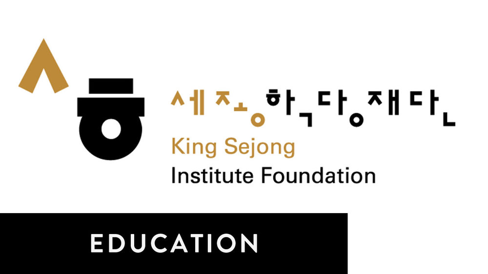Application Guide for New King Sejong Institute Designation in 2019