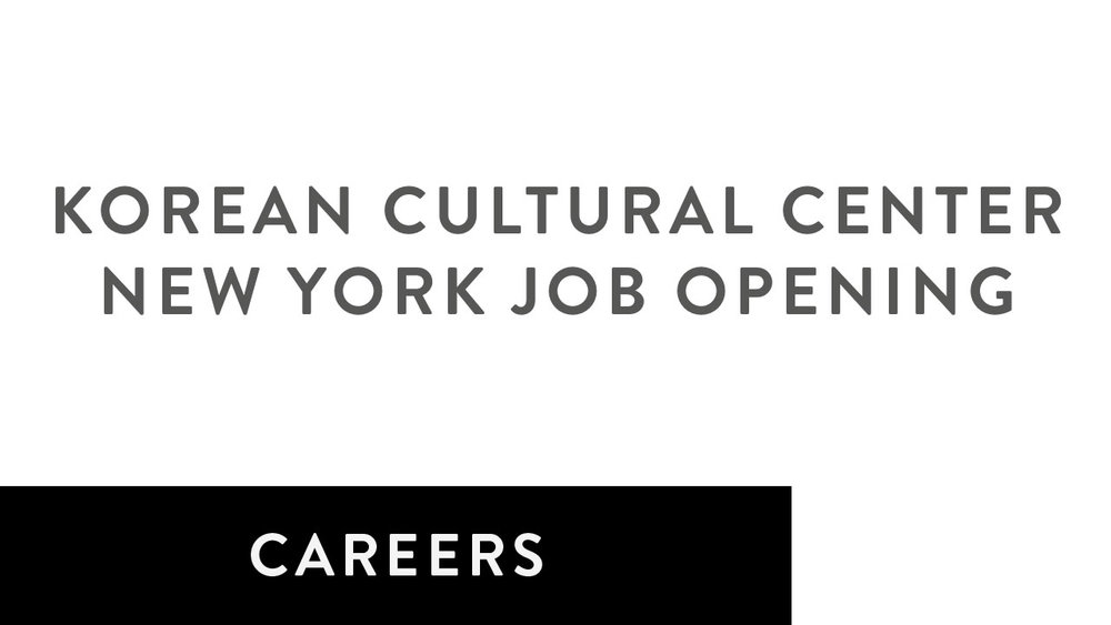 Korean Cultural Center New York Job Opening
