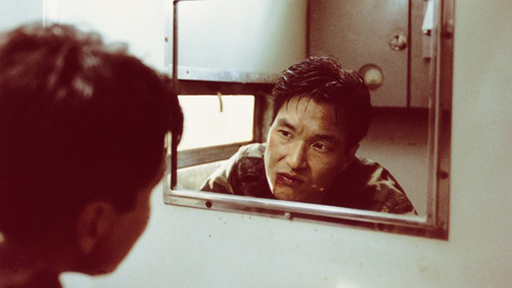 Green Fish. 1997.    Written and directed by Lee Chang-dong    Sunday, February 3, 2:00 p.m.    Thursday, February 7, 4:30 p.m.