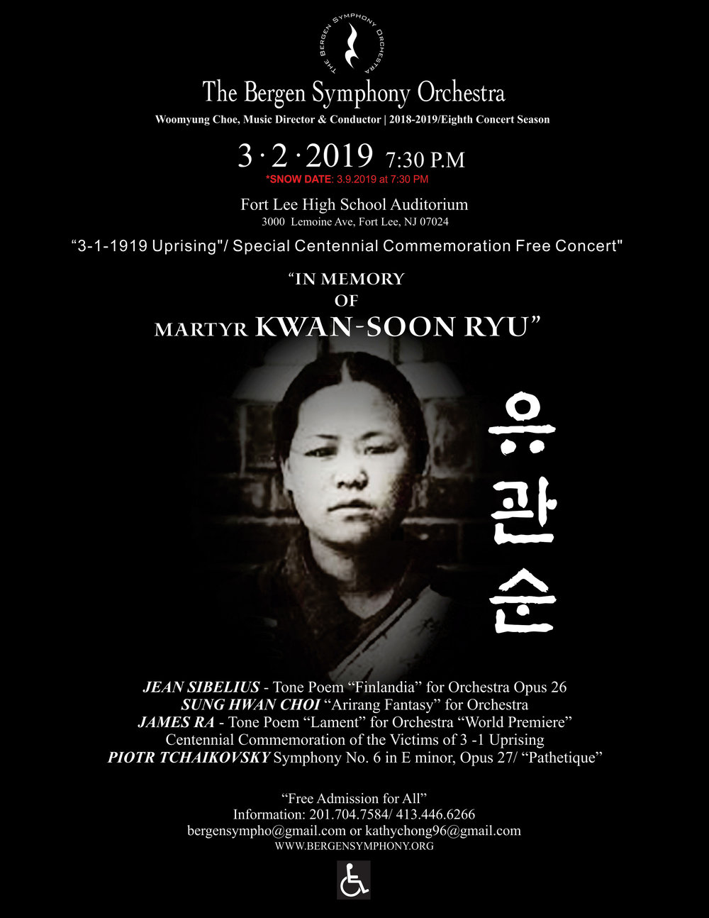Finalnew-ryu-kwan-soon-poster.jpg