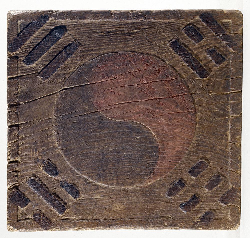 Taegukgi Wood Engraving Block.   Korea, 1919. Etched on wood block. 12.6 x 11.8 x 2.6 in (32×30 × 6.5 cm).