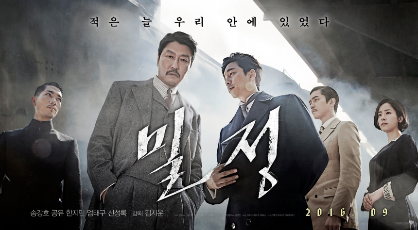 Copy of 5) The Age of Shadows - Korean Poster.jpg