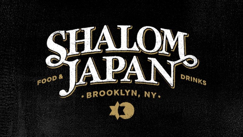 Shalom Japan.jpg