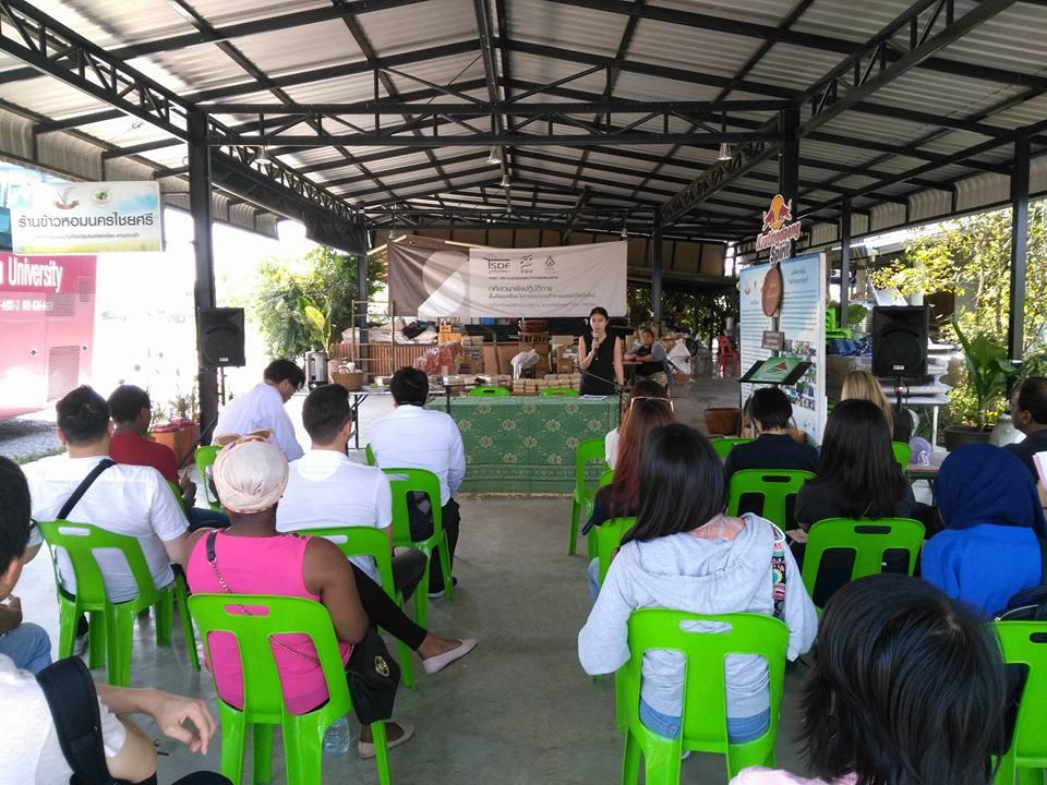Klong Yong Community Land Title, Nakhon Pathom Province
