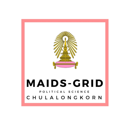 PhD & MA in International Development Studies (MAIDS-GRID)