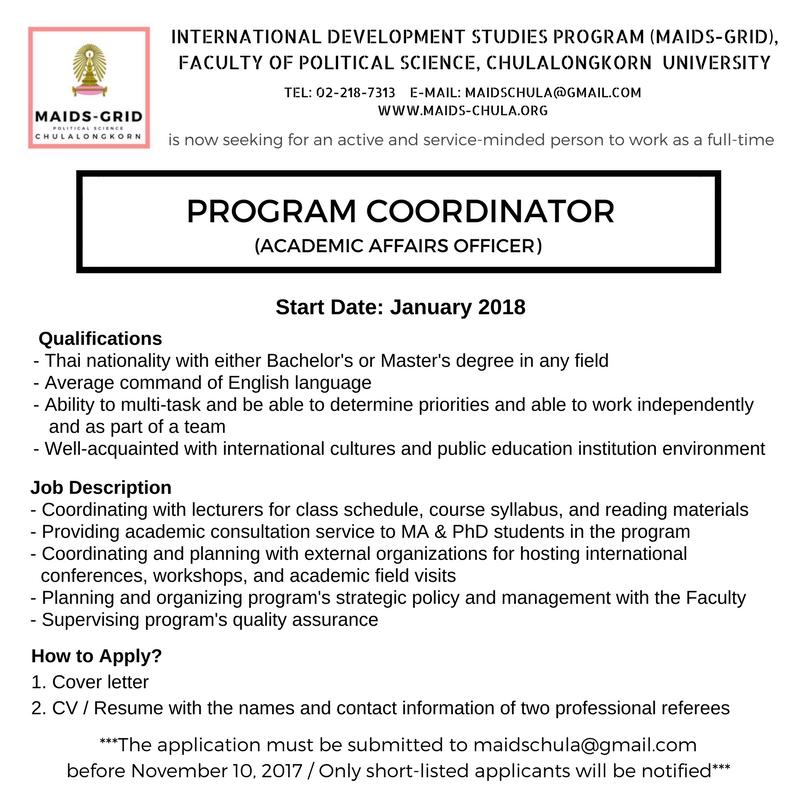 JOB VACANCY Program Coordinator Now until 10 November 2017 – Program Coordinator Job Description