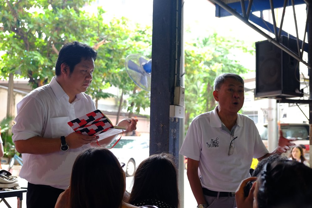 งาน Dear Burma 3.JPG