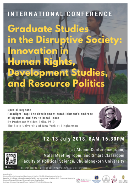 international+conference-poster-5July.png