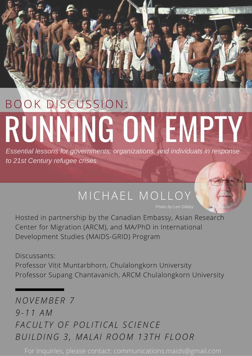Running on Empty Poster 2.jpg