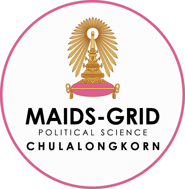 Phd Ma In International Development Studies I Chulalongkorn University I Bangkok Thailand