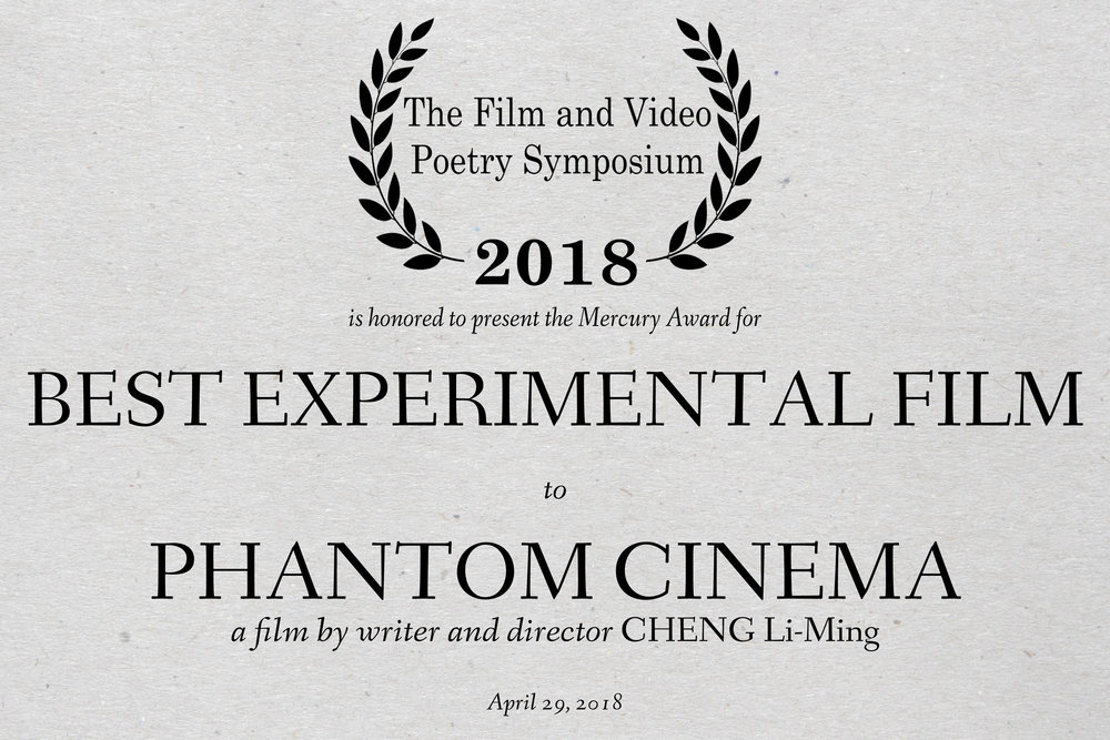 Phantom Cinema.jpg