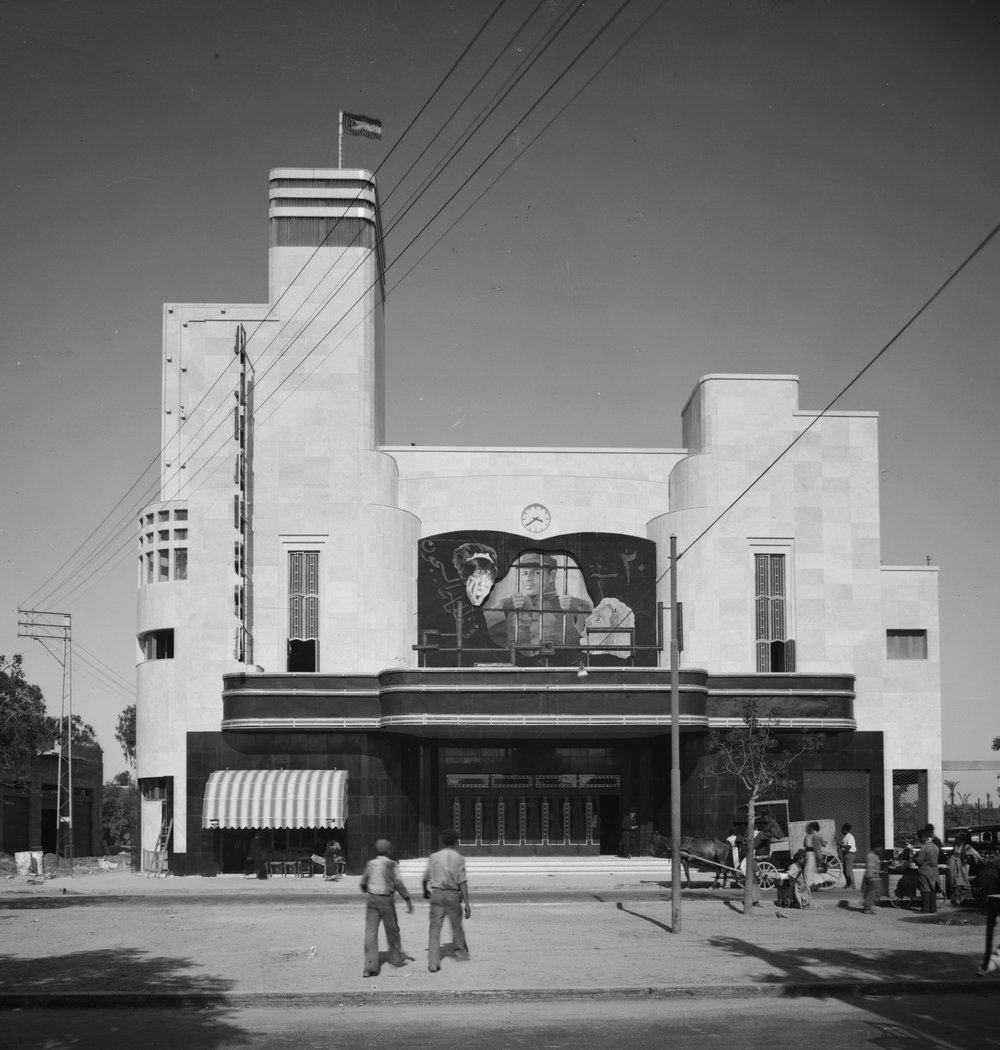 Cinema in Jaffa bombed in 1947 (United States Library of Congress)