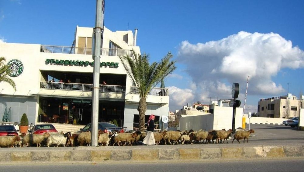 Starbucks in Amman. Original Photographer Unknown
