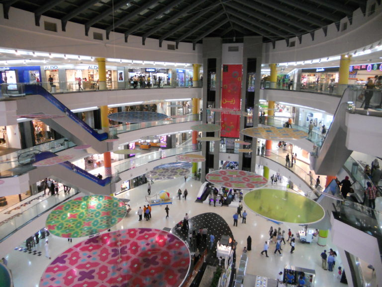 A Modern Shopping Mall in Amman